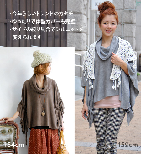 Over Tor deformation knit sweater! NET Ribbon and Casimir touch / women's / plain / 7-sleeve pullover ◆ Zootie ( ズーティー ): カシミヤタッチオフタートルネックシャーリングニットポンチョ
