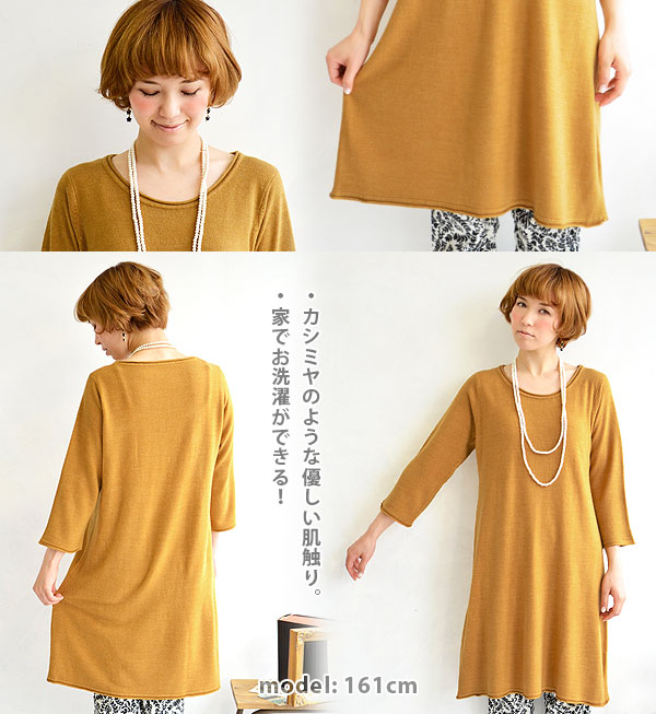 Knit dress knee-length dress lady's knit pullover three-quarter sleeves cashmere knit dress ◆ zootie (zoo tea) not to confine a figure to with a moderate space: Cashmere touch A-line knit dress