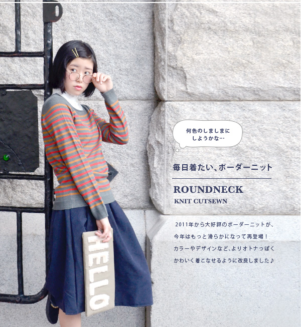 Sheer knit dress with a バスクシャツ sense border pattern sweater! Every day want wear the feel free to your laundry can be daily knitted ◎ / pullover/u neck / simple / basic ◆ Zootie ( ズーティー ) :EVERY ボーダーラウンドネックニットカットソー