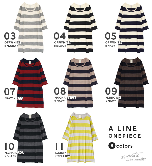 Gila's high degree of women's boobs and appealing a-line! Outstanding wear a simple knee-length dress boasts a turning force. Presence of wide Bader pattern not too sweet! And basic/washable ◆ Zootie ( ズーティー ) :EVERY borders A ラインニットワン piece