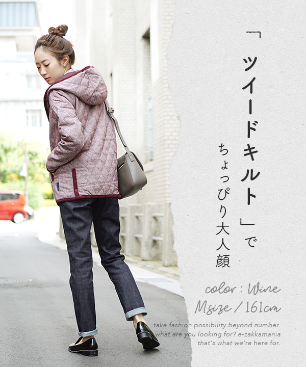 Jacket S/M/L/LL warmth worth quilting outer Lady's quilting coat haori batting spring ◆ zootie (zoo tea): Union quilting jacket [standard food]