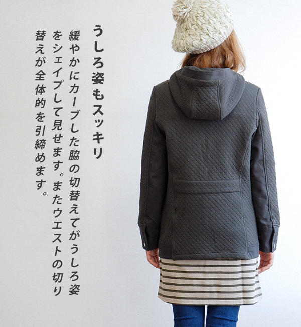 Size spring ◆ zootie (zoo tea) which a lady's outer long sleeves quilting coat kilt jacket short coat has a big: Cappuccino cotton quilting food jacket