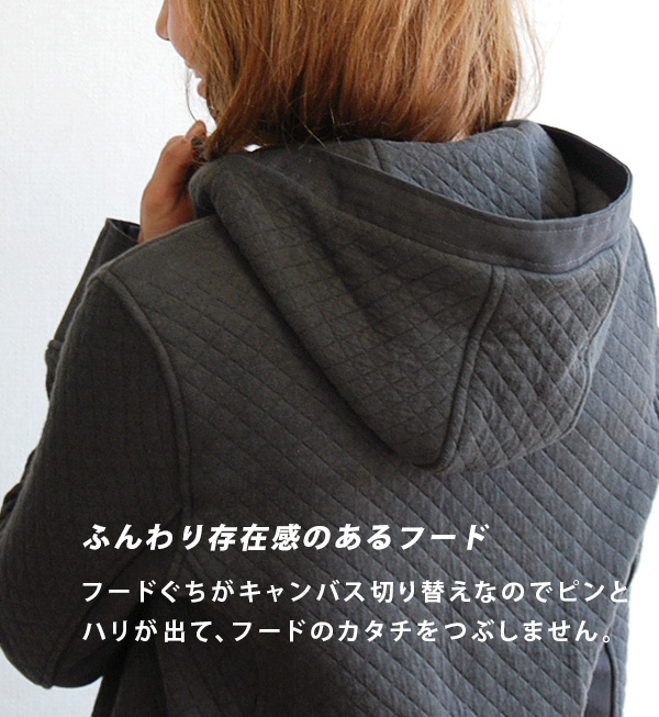 Amazing in portrait-length sheath was calculated and long 着痩せ effect! 100% Cotton washing possible natural fiber clothing / coat ◆ Zootie ( ズーティー ): カプチーノコットンキルティング food court