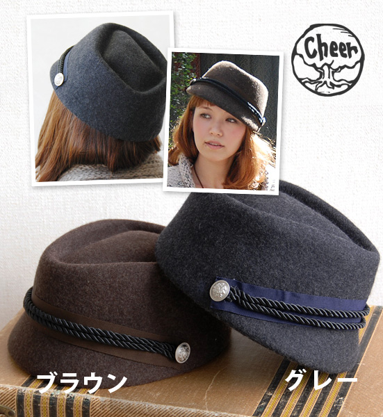 Cheek was likely winter material meets Marin ◎ fresh collaboration with design with a material emblem buttons and rope 100% wool winter. Impression that catchy in the top part of the tear drop! /CAP / ladies ◆ cheer ( cheer ): Marin felt caps & caps