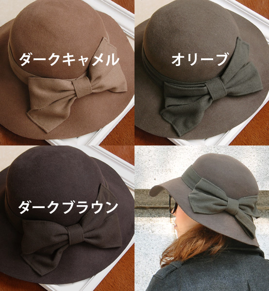 Felt wool cheek I lump actress cap material in ♪ retro Lady a tuba broadband design complete code elegant hats! Plump boasted large same fabric Ribbon and felt /HAT ◆ cheer ( cheer ): メリルワイドブリムフェルト Ribbon Hat
