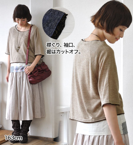 The gleaming glow shimmer girls seems to be layered wind short-length knit cut so! Big sleeves are like poncho! adult color is MIX. are solid tops ◎ / thin / lightnet ◆ ramenitfakelayerdoslovenitsaw