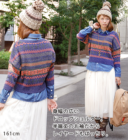 The short length knit pullover which it was colorful, and a design was pictured in with the color like the girl. It is sleeve / sweater ◆ roux full dropped shoulder sleeve shortstop knitwear for heteromorphic design / wool blend / three-quarter sleeves /