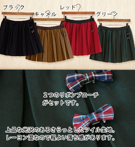 """This season's must-buy """"pleated skirt', yet somehow fresh mini! / lined / solid / short-length / box pleat / Trad / women's / classical / preppy / British / school girl ◆ prettiness with twilprirtsmini skirt"""