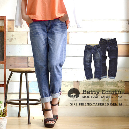 Generous sloppy jeans Lady's jeans nine minutes length Sumi Betty's big サイズイーザッカマニア ◆ Betty Smith (Betty Smith) slightly different from the boyfriend denim: Girl friend tapered denim underwear
