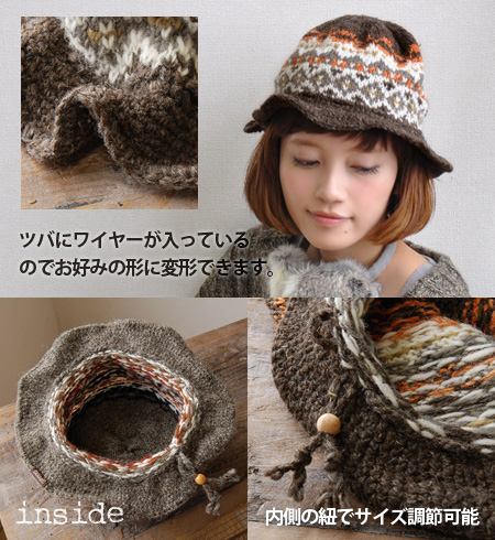Draw cord incorporation ◎ saliva wide / hat / Lady's / Nordic events ◆ パハールウールキャペリンニットハット which can squeeze a silhouette of the relief in the small one of the しめるほっこり Fair Isle HAT ♪ head comfortable with saliva with a wire as for the arrangement