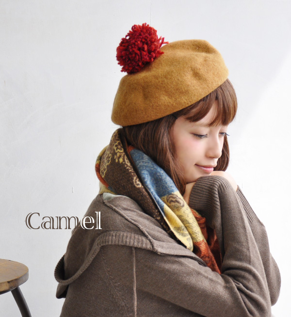 Presence of large Pom Pom felt beret with ♪ soft well bright subject to what girls will form ◎ Bonbon knit with a safety pin removable, 2-WAY hat can be arranged to suit your mood and hat ◆ 2-WAY ボンボンウール felt beret
