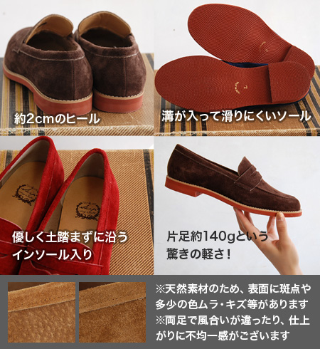 / Lady's / real leather / rial suede / vamp / shoes / coin / slip-ons / tea / dark blue / red / shoes / shoes / shoes / insole / low heel ◆ suede penny loafer made in orthodox school rial suede cloth loafer ♪ Japan