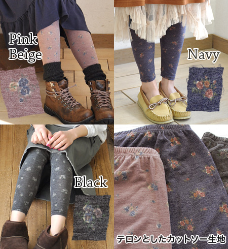 Small flower pattern spats in the code, was painted in gentle tones ♪ happy sew cozy feel of the growth likely to care about smaller pattern •-10 minutes length and general enough-length and full-length and rose pattern / rose / rose ◆ ハーモニーローズレギンス