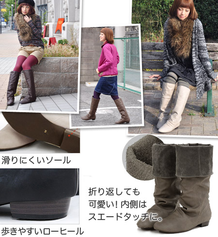 Many inevitable 2-WAY basic boots! Close to the light and soft leather texture faux leather, use / low heel / combination skin / brown / black / ◆ maRe maRe ( malemare ): kshkshallenge boots