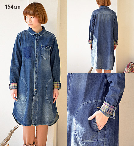 The light denim dress which is full of the girly detail which gave full-scale ユーズド processing! When the tender jeans material which had a good use of is comfort; ◎ / long sleeves / knee-length / knee length /CLN/ summer dress ◆ C.L.N (sea L N): ジェイムワークデニ