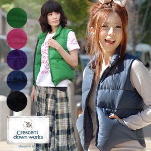 Shortstop down vest of the compact size of the fair color development that craftsmen were handmade and made! / plain fabric / casual / Lady's /made in USA ◆ Crescent Works (Crescent down works) which falls: Compact down vest