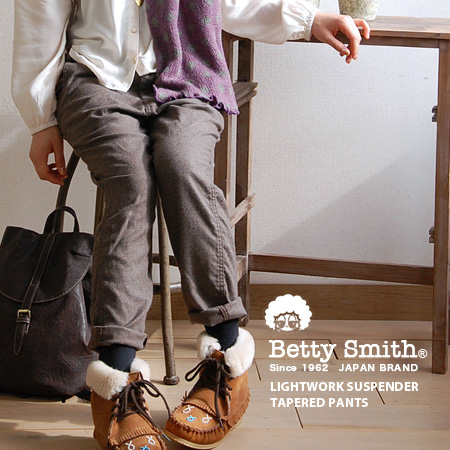 So-called salad style with a very adult-like narrow Suspender pants. Deformation length 9 minutes with warm fabrics tailored bottoms / 9 min / length Uncle Pan /BAB1034 ◆ Betty Smith Betty ( Smith ): ウォームクロスサージテーパード pants with a slim suspenders