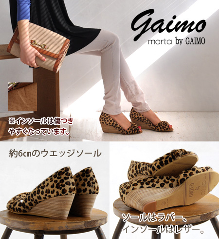 Open toe pumps / import / wedge sole / animal pattern / leopard pattern / real leather / rial leather ◆ marta by GAIMO (マルタバイガイモ) which designed upper in real leather Harako of the panther pattern: GOLIAT-P レオパードハラコレザーウッドウェッジソールパンプス