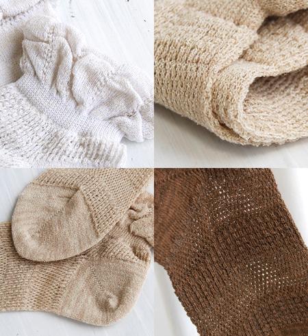 Of the petals like a fluffy CUTE mouth short-length socks. In a sheer lace crochet pattern cute to instep ♪ widen ◎ / short / / women's / footwear / leg wear and Socks Women ◆ オーガニックコットンペタルフリルアンクル socks
