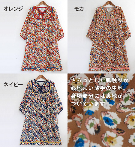 A girls corner nooks with small floral fabrics a retro one piece • Ribon and quilts, naminami tape etc. Proud chest design obsessions! / seven minutes sleeves / 7-sleeves and knee-length and knee-and lining with ◆ chapelflowerkiltingribonwan piece