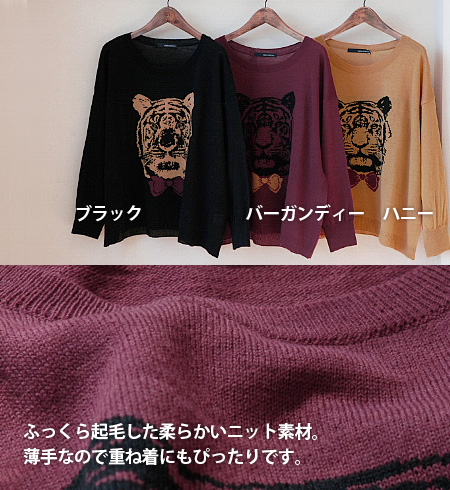 "I catch the fashion in ""the tiger face"" of the rumor in the public! The width of the body that wool blend sweater ♪ of the presence preeminence that the tiger which had a bow tie was greatly drawn on is wide is a ◎ / Lady's / knitwear / animal"