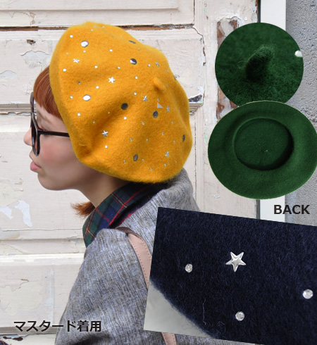 The form which is round with felt cloth of the thickness that beret ♪ is moderate shiningly that inlaid a rhinestone with circle studs, star-shaped studs keeping ◎ / hat / hat / ぼうし /HAT ◆ rivet and surge (rivet and serge): It is a star studs beret shini