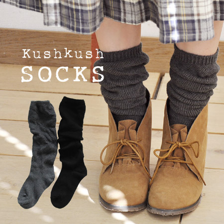 Produce a rough underfoot with ruffled natural sweet knitted socks. Soft 100% cotton looks comfortable natural school socks. As the knee socks: and plain cotton, long socks 100% ◆ rumpled cotton knit socks