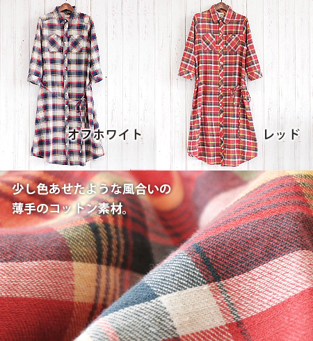 Girly color only but casual feel tenderness, plaid long sleeve shirt! even in the sense of sheer coat and Cape ◎ / light alter ◆ closet w (double closet): vintage madrascheckshatswanpeace