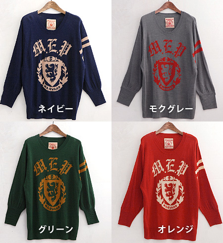 Photono over so-called big emblem pattern painted with fashionable color scheme. Loose body produce time &, sleeves in today! / Women's / round neck and long sleeves ◆ w closet ( ダブルクローゼット ) :HARVARD カレッジロゴドロップショルダー knitted sweater