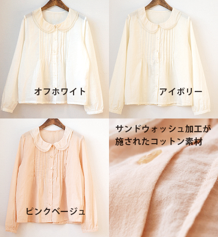 The different fabrics MIX Lady's shirt which designed a collar in Tulle. 100% of cotton material ◆ Tulle lei yard collar pin tuck shirt blouses with a feeling of USED where adults such as a pin-tuck or long sleeves puff sleeve-like feminine detail gave ◎