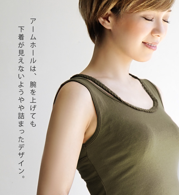 A camisole tank with the pat of the tank top / braid string design. Layering underwear camisole summer ◆ zootie (zoo tea) with the lady's tops inner cup: ☆☆ braid fake lei yard tank top [the bra top] during the event