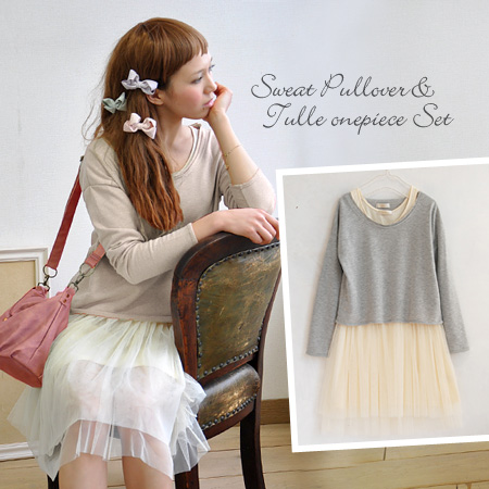 Simple-7 minutes コンビネゾンワン pieces sleeve sweatshirts + tank top with tulle skirt which deals codeset / ペチワンピース / sewn / sweat / plain / ◆ スウェットプルオーバー & チュールワンピースコーディネート set