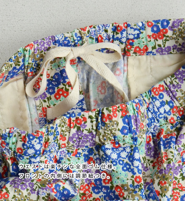 レギンスパンツレディースボトムスロングパンツパギンススキニーギンガムチェック floral design check maternity CLN ◆ C.L.N (sea L N) with waist rubber + adjustment string: ナチュカジファブリックコットンレギンス