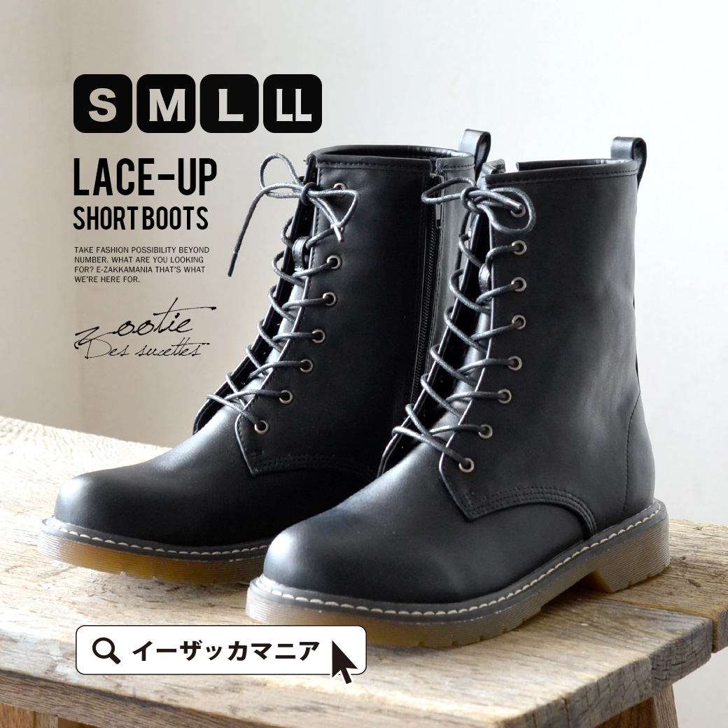 The laceup work boots which is rather heavy, and charms a step for the presence that I did heavily in a good balance. 7 hall shoes which are addicted to good convenience if I wear it! Stylish mail order Rakuten ◆ beat race up bootie [plane] which I take