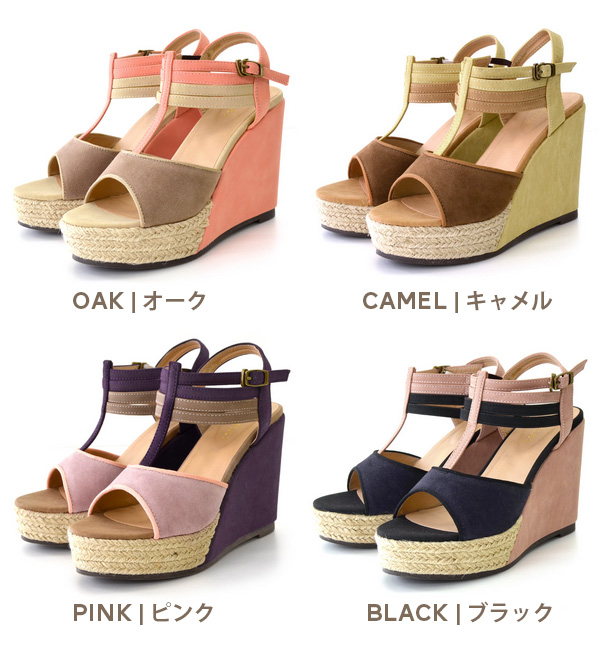 The strap and the upper and sole are COLOR [during up to 15% of OFF coupon distribution to be usable to all articles]! It is ◆ mixture color T-strap wedge sole sandal in espadrille shoes strap sandals thickness bottom opening toe summer excellent at a se