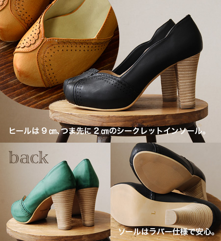 Sweet round toe design decorate the instep lace hole ornament. Wide open upper leg length effects of outstanding beauty legs shoes. Stumbled forward into the シークレットインソール! / Storm / women's shoes ◆ クッキーレーススタックヒール pumps