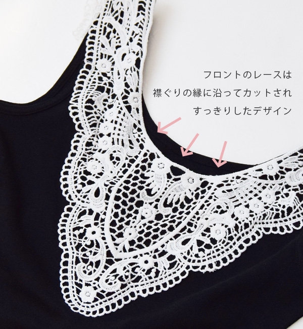 The 2WAY inner who is worn on the both sides that greatly put a race on tank top boldness deeply. Lady's tops no sleeve pretty underwear big size ◆ zootie (zoo tea) in the spring and summer: Multi-front race tank top