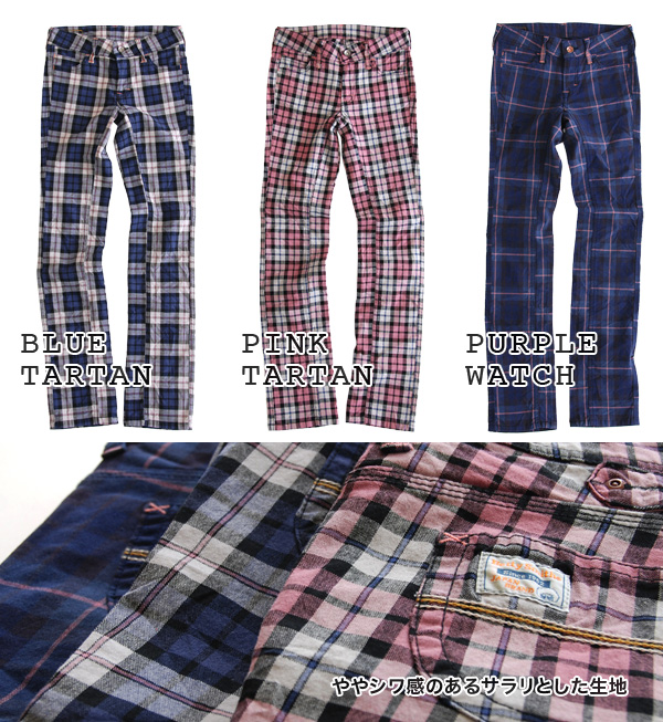 Plaid is so skinny if anything cool. Boasting switching stitch tight straight pants do it to the legs! And women's /BAW2053C/BAW2053D/BAW2053G ◆ Betty Smith Betty ( Smith ): スタディーチェックスリム pants