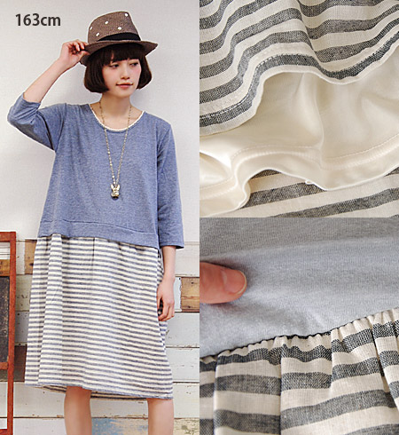 Switched to the border fabric skirt, one with different material switch dress code completion. Relaxed sense of relaxed silhouette / 7-sleeves and knee-length and spring dress ◆ ピコレースネックカットソー × ボーダーシャツスカートドッキングワン pieces