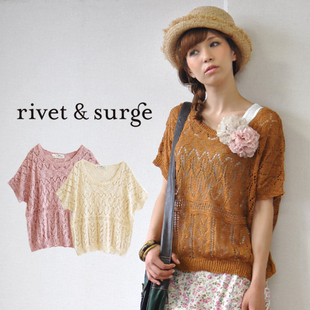 Lace knitting patterns while loosely woven short sleeve samant clothing. Enjoy wearing loose utilizing a transparent in the Dolman sleeve width! / women's / 5-sleeves and plain ◆ rivet and surge ( rivet & surge ): crochet コットンスラブニットショートプル over waterm
