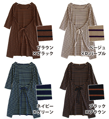 Hanging on the side is struck in the back by prior etc. Transformation design on both sides plenty of dough was taken ◎ arts and border pattern with hidden detail seven minutes sleeves カットソーチュニックワン piece ◆ ラップアレンジボーダーワン piece