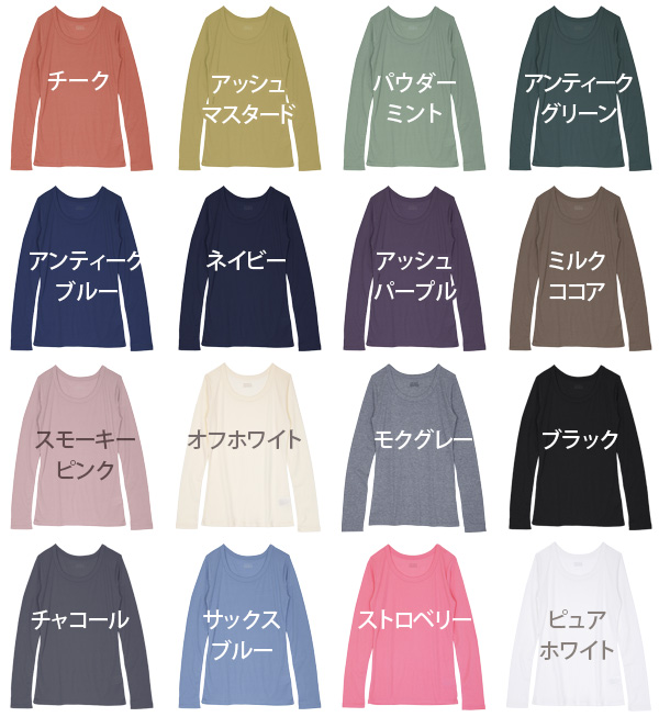 Long sleeve inner skin color stick! Easy layering in beautiful neckline and long-length solid / ladies / ◆ Zootie blanche ( ズーティーブランシェ ): ブランシェフライスラウンドネックカットソー [plain]