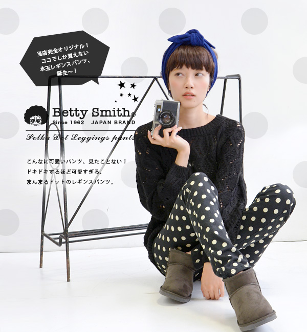 The skinny pants that XS/S/M/L/LL waterdrop pattern is COOL! ローライズジップフライレディースレギパンストレッチレギンスパンツ ◆ Betty Smith (Betty Smith) made in Sumi Betty's Japan: みずたま leggings underwear