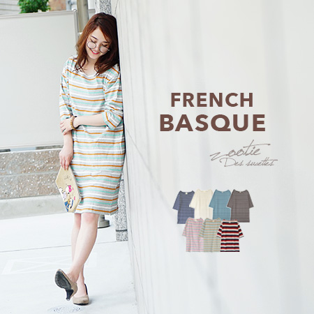 Basque country t-shirts became a relaxed silhouette dress ◎ adult casual of staple items in the line A ♪ / tunic / sewn / marine / cotton / cotton 100% / spring dress ◆ Zootie ( ズーティー ): フレンチボーダーバスクワン piece