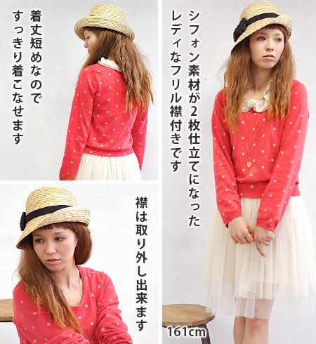 Impeccable with a frilly collar can be removed not too large and too little dot pattern sweater sweet cotton 100% knit sweater! / women's / long sleeve / polka ◆ porcadotprintsiphoncaracottennitsaw
