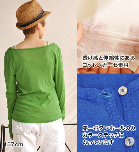 Delicate so sheer and very stretchy! Using the strong natural yarns 100% cotton material in 着痩せ effect of great thin Cardigan! Folds compactly for cooling measures carry great ◎/u neck / ladies ' ◆ プレリーコットンガーゼフライス compact Cardigan