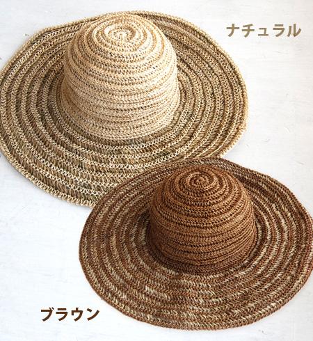 像边缘那样交互编织蕉麻材料和rafia材料,拥挤的唾液的女子的刀刃帽子。像像含塑料电线的唾液产生有扩大的形式的/草帽一样的/舒适之帽一样的◆蕉麻×rafiabodahatto