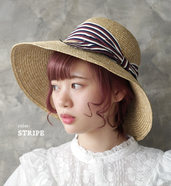 Spit wide capelin hat. Large Ribbon on the side and a curvaceous ◎ ladies hat and straw hat style straw hat style UV protection Tan preventing border presents Hat summer ◆ classic Ribbon paper Catherine Hat