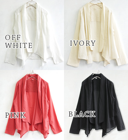 Diffrence Cardigan reception utilizing the shirt fabric with light waves. Understated sweetness slightly sheer back top inner race ◎ / thin / coat / ladies ' ◆ krepcotninsiderat Stoppers t-shirt