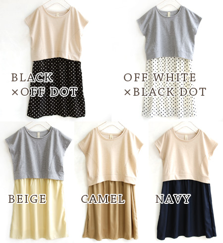 A simple short-length deformation suet + West switching one-piece deals codeset. You can choose a solid or polka dot! / sewn / Dolman sleeve ◆ Zootie ( ズーティー ): スウェットプルオーバー & サテンスカートタンクワン-piece set